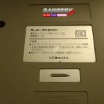 11-sfc-snes-taiwan
