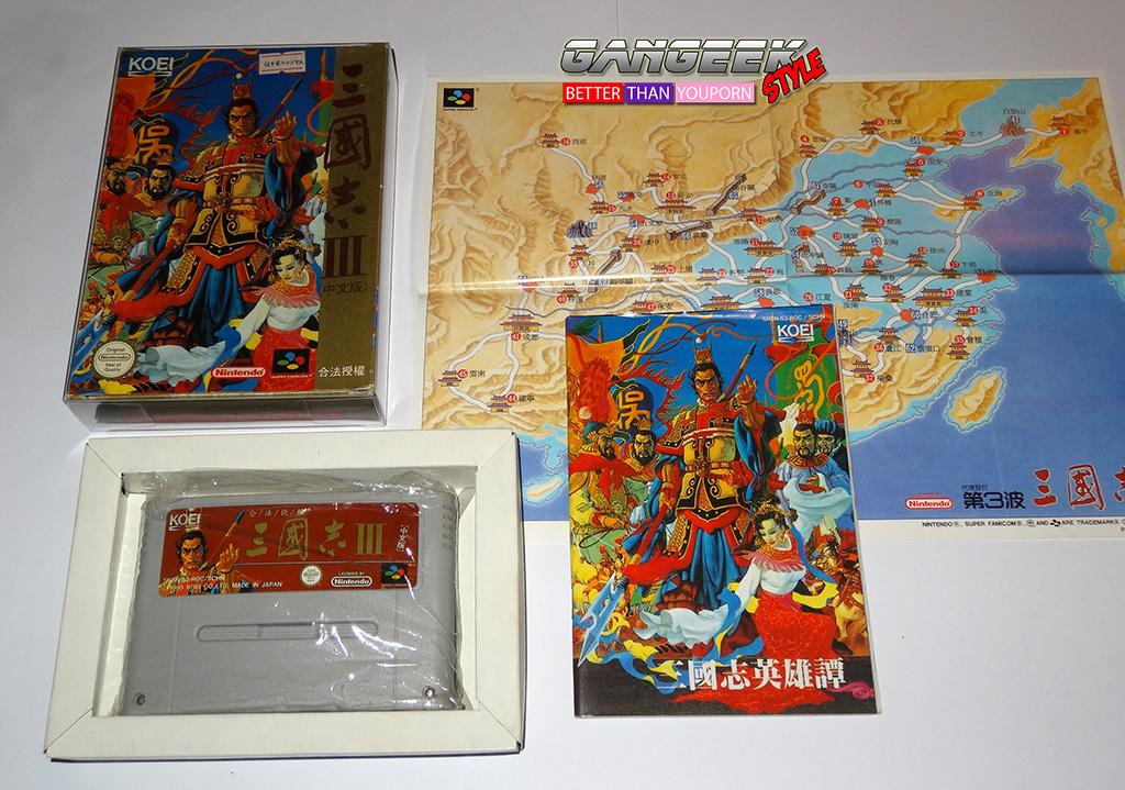 12-sangokushi-III-3-taiwanese-roc-schn