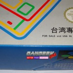 2-sfc-taiwanese