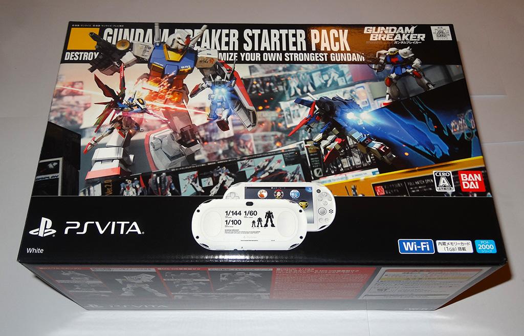 01-psvita-gundam-breaker-starter-kit