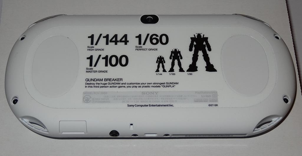 08-psvita-gundam-breaker-starter-kit