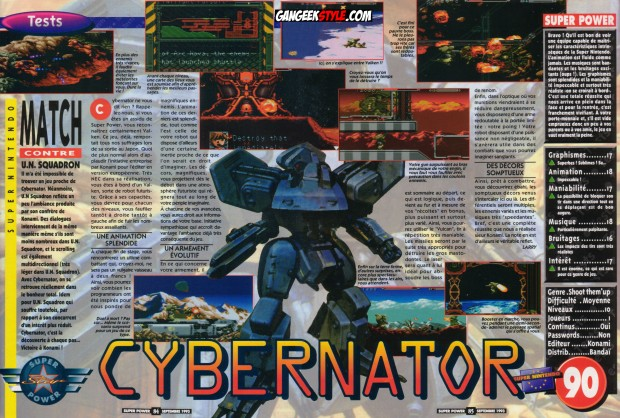 cybernator septembre 1993 super power