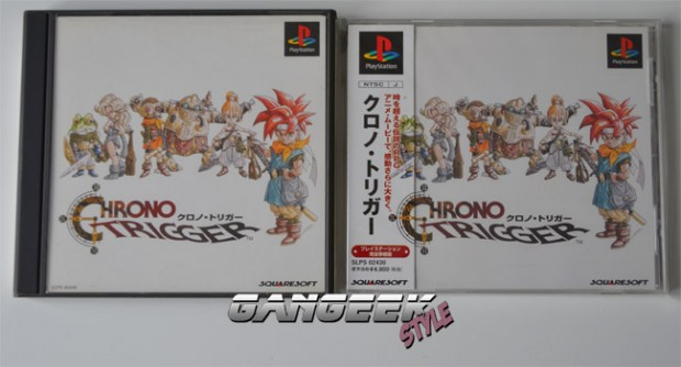 CHRONO_TRIGGER_PS1