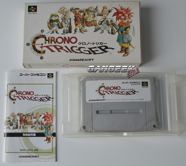 CHRONO_TRIGGER_SFC