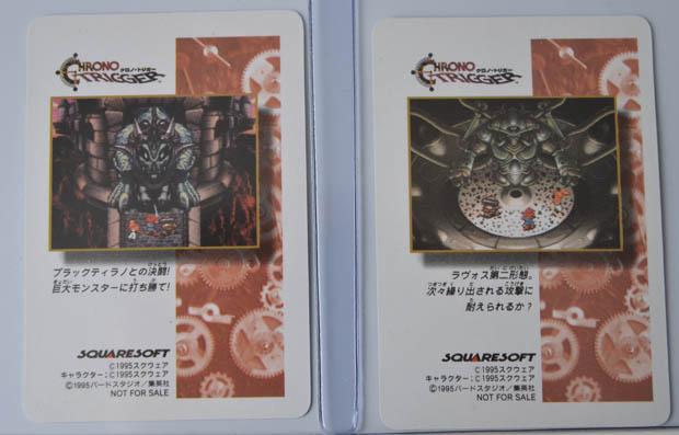 Premium Cards 04