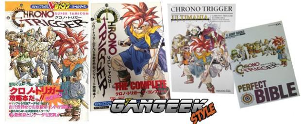 Trigger Guides JPN