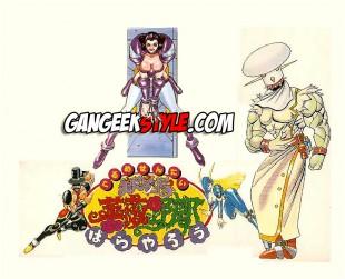 Gourmet Sentai : Bara Yarou Super Famicom
