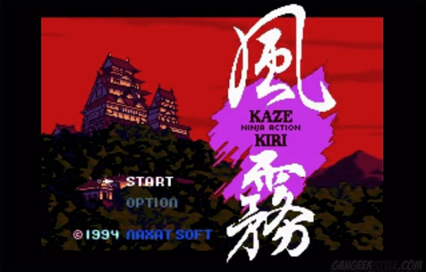 title screen Kaze Kiri