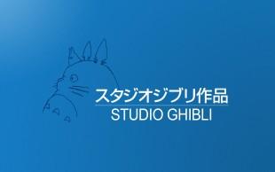 Rétrospective du studio Ghibli