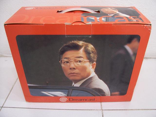 Sega_Dreamcast_Yukuwa_Box