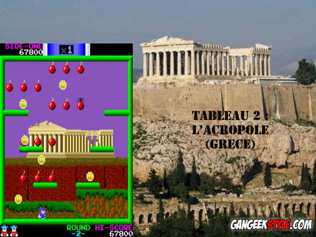 bomb-jack-arcade-acropole
