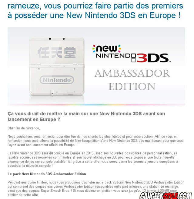 mail-new-3ds
