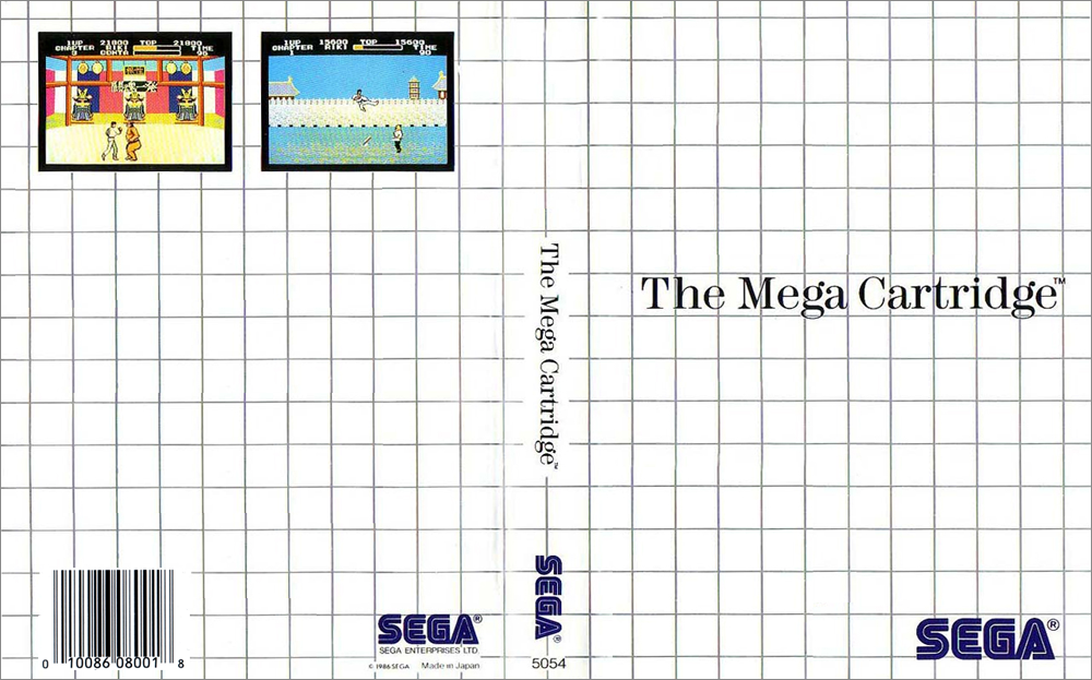 Cover vierge Master System 2
