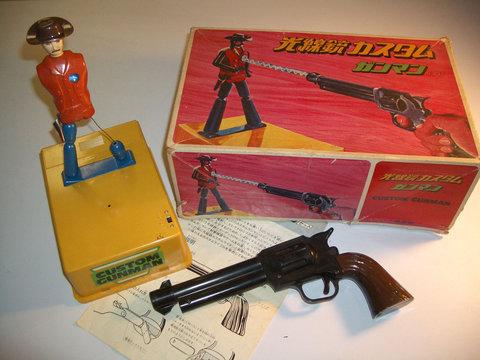 Light-Gun-Custom-Gunman
