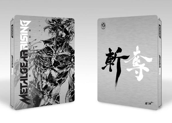 MGRR-steelbook-shinkawa