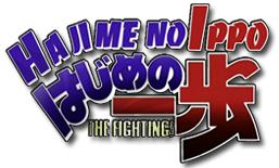 HNI_Logo