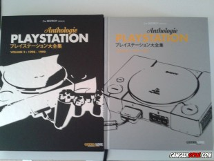 Anthologie Playstation Vol.2
