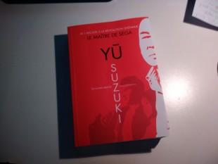 Yū Suzuki – Le Maître de Sega (de l'arcade à Shenmue)