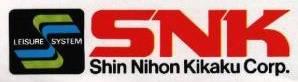 logo snk 1988