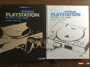 Anthologie PlayStation Vol.3