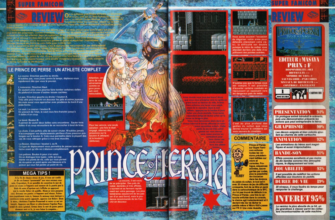 Prince-of-Persia-sfc-1992-09-1