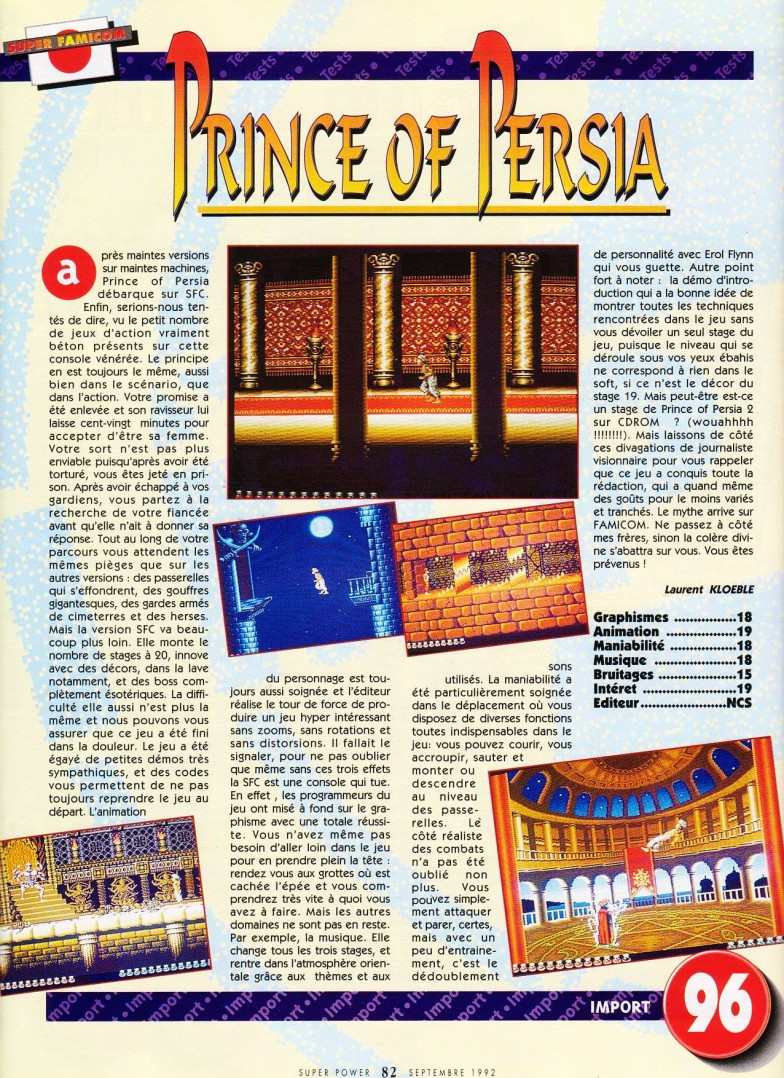 Prince-of-Persia-sfc-1992-09