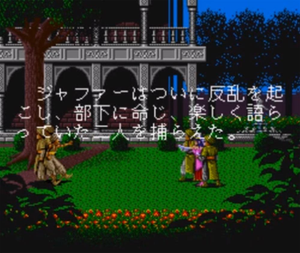 prince-of-persia-