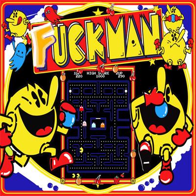 pacman-puck-man