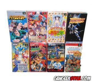 Koryu no Mimi – Super Famicom