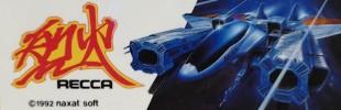 Recca Summer Carnival '92-Famicom