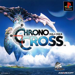 Chrono Cross – Playstation