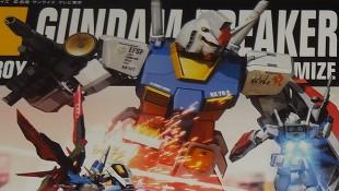 Sony Playstation Vita 2000 Gundam Breaker Starter Pack