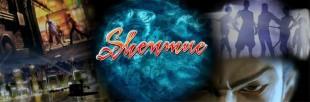 Shenmue 3 : le kickstarter de la honte ?