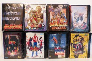 La ludothèque d'Ivankaiser partie 4 : la Neo Geo AES